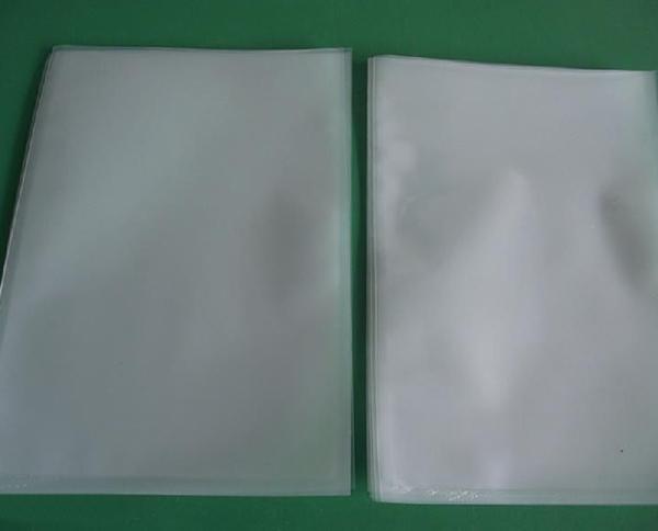 塑料包装袋定制